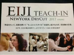 N.Y.Drycut  EIJI  TEACH-IN