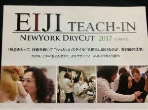 N.Y.Drycut  EIJI  TEACH-IN