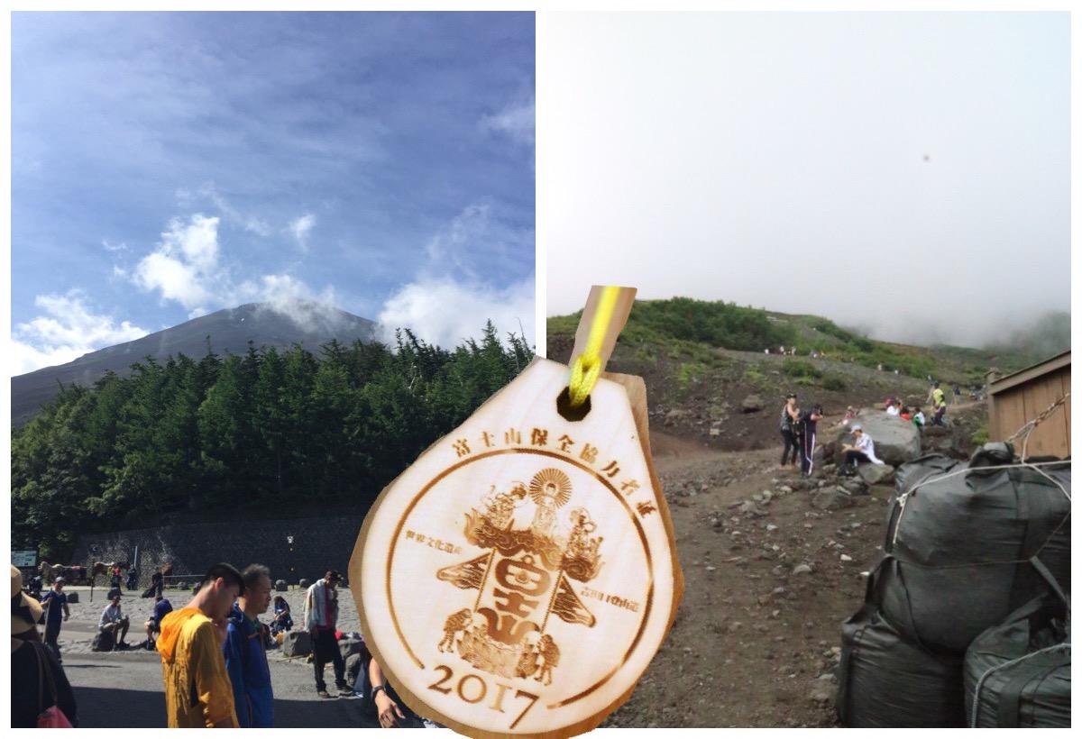富士登山♪