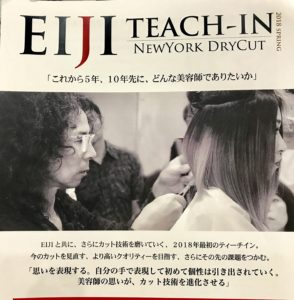 N.Y.Dry cut ★EIJI TEACH-IN
